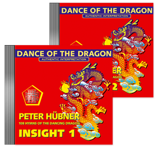 Peter Hübner, 108 Hymns of the Dancing Dragon - Inside
